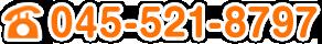 tel 045-521-8797